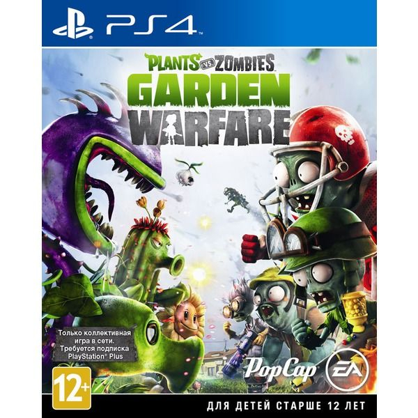 Игра для консоли PS4 Plants vs Zombies Garden Warfare