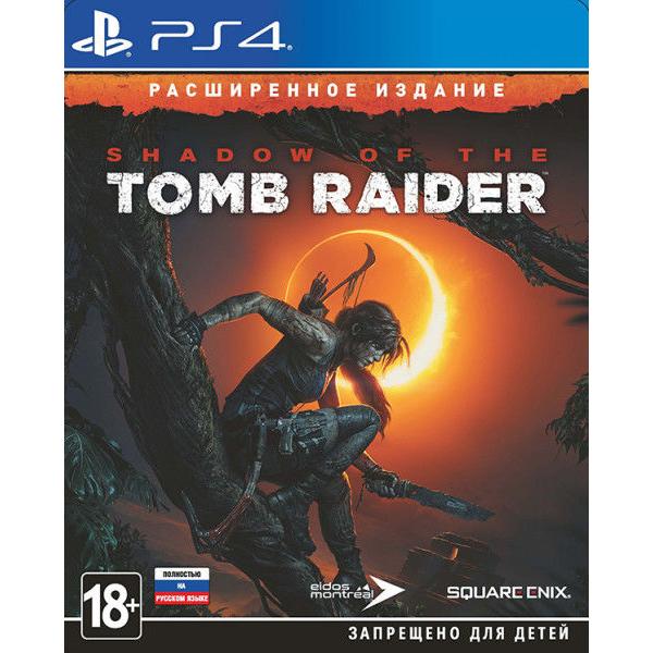 Игра для консоли PS4 Shadow of the Tomb Raider Расширенное издание