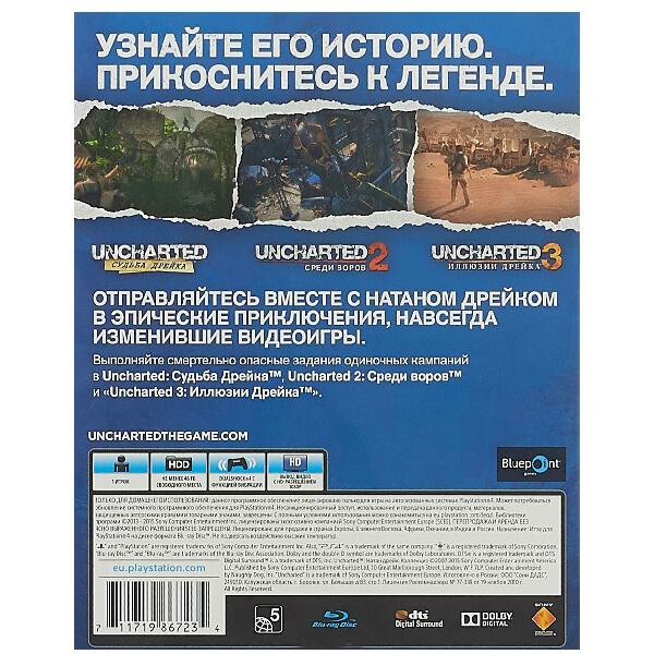 Игра для консоли PS4 Uncharted Nathan Drake Collection/Натан Дрейк Коллекция