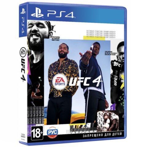 Игра для консоли PS4 UFC 4