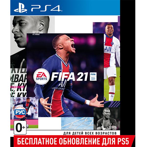 Игра для консоли PS4 Fifa 21