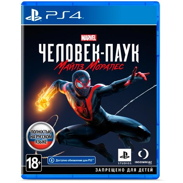 Игра для консоли PlayStation 4 Spider-Man Miles Morales