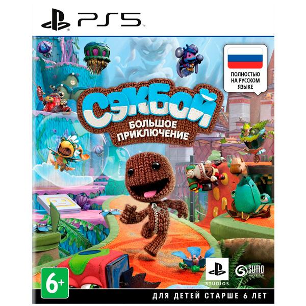 Игра для консоли PS5 Sackboy A Big Adventure