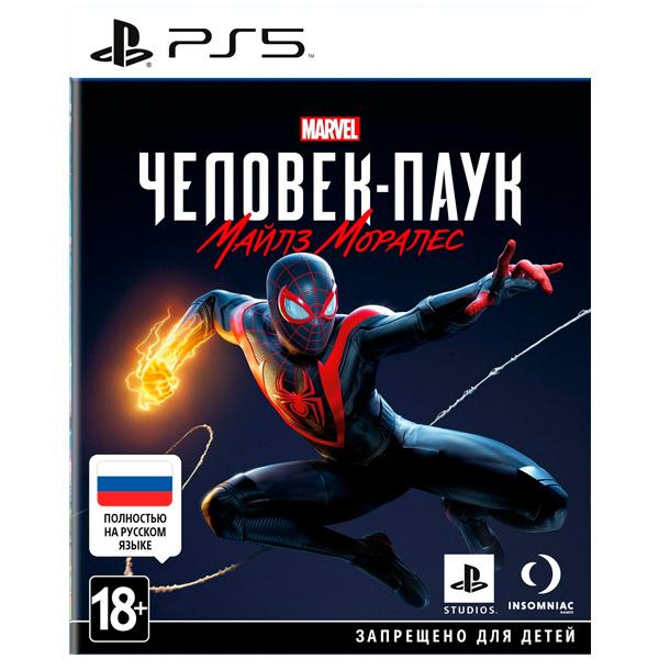 Игра для консоли PS5 Spider-Man Miles Morales