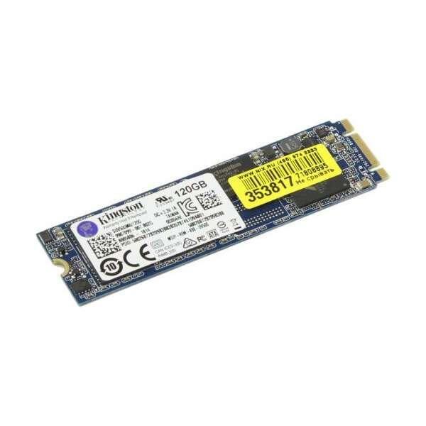 Внутренний диск SSD Kingston SUV500M8/120G