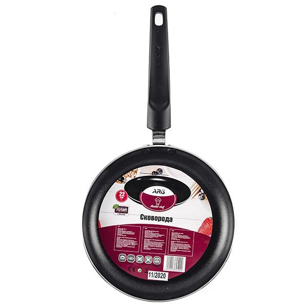 Сковорода блинная ARG Master chef 22 см (393-1)