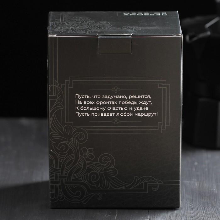 """Термостакан в USB """"Россия"""", 450 мл"""