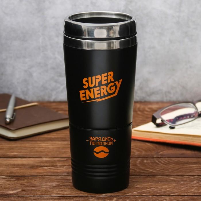 """Термостакан без ручки 2 в 1 """"Super energy"""", 500 мл"""
