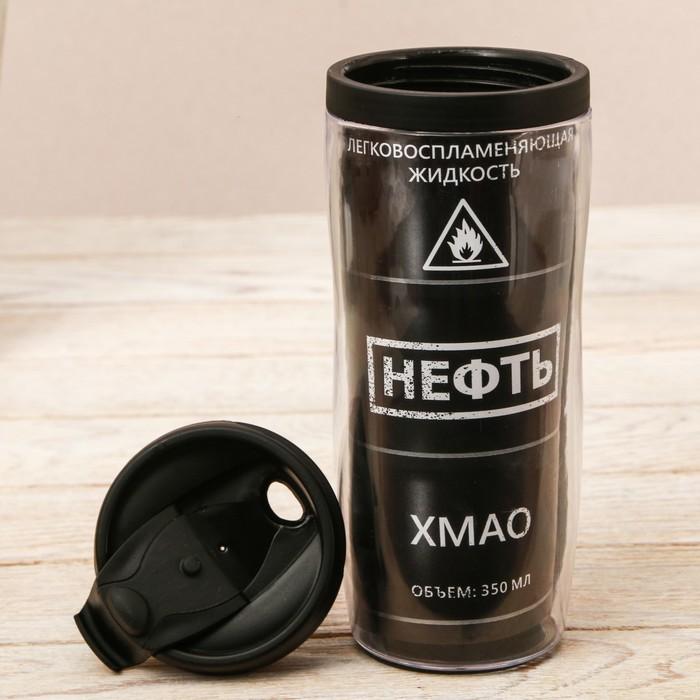 "Термостакан ""ХМАО.Баррель нефти"", 350 мл."
