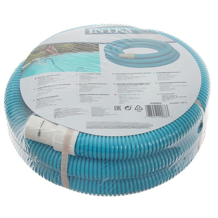 Шланг для насоса, d= 38 мм, цвет синий 29083 INTEX