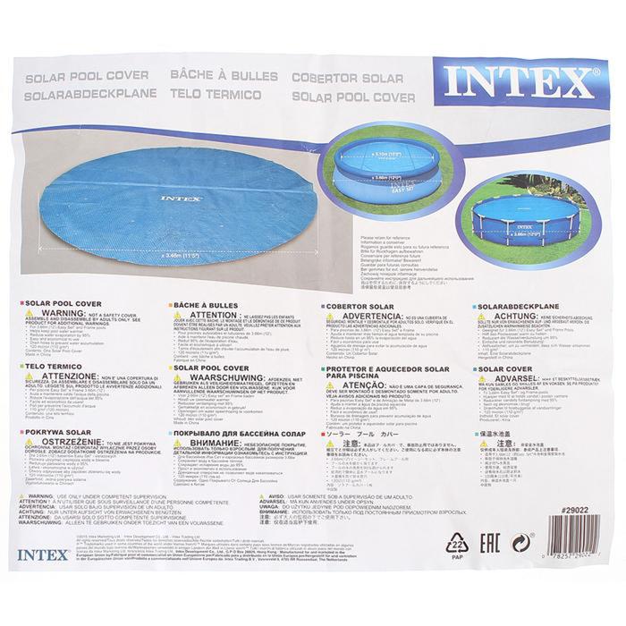 Тент прозрачный на бассейн, d= 366 см 29022 INTEX