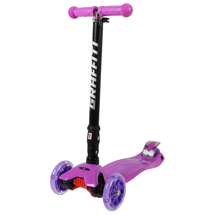 Самокат детский GRAFFITI Frisky, цвет фиолетовый