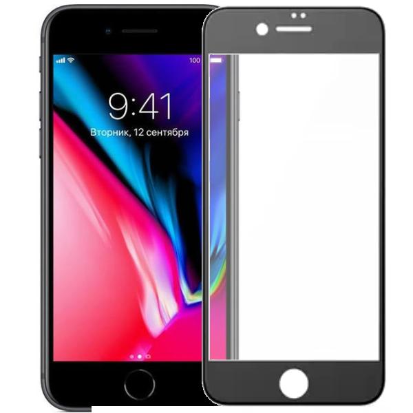 Защитное 3D стекло A-Case для iPhone 7Plus/8Plus
