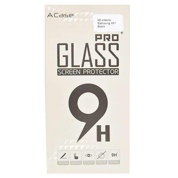 Защитное стекло 3D A-case для Samsung A51