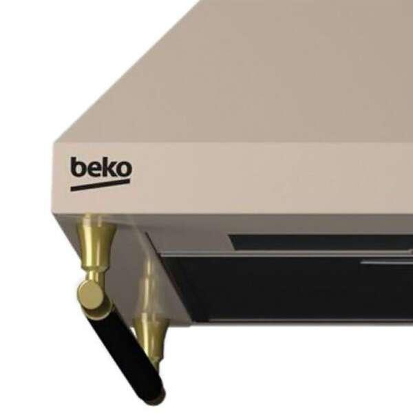 Вытяжка Beko CWB 6410 CR