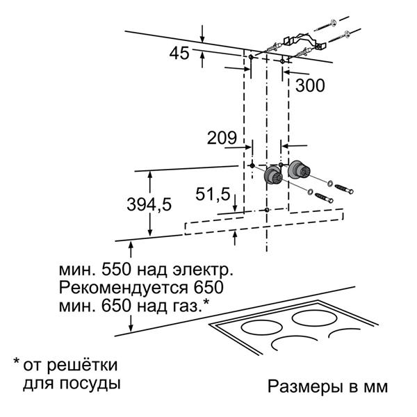 Вытяжка Bosch DWB098E50