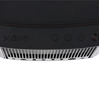 Проектор домашний XGIMI XGIMI H2