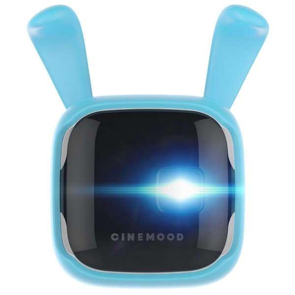 Чехол для видеопроектора Cinemood KikOriki (KIKO0016)