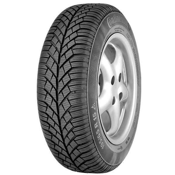 Зимние шины Continental ContiWinter Contact TS830 255/40 R20 V101