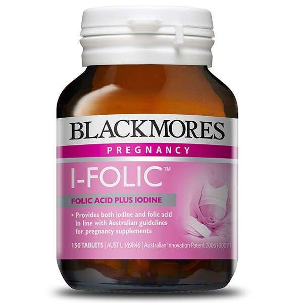 Биологически активная добавка Black Mores I-Folic