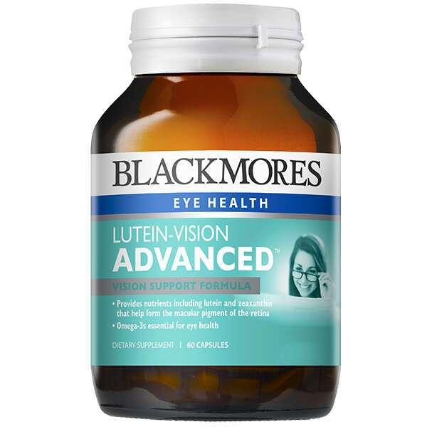 Биологически активная добавка Blackmores Lutein Vision Advanced