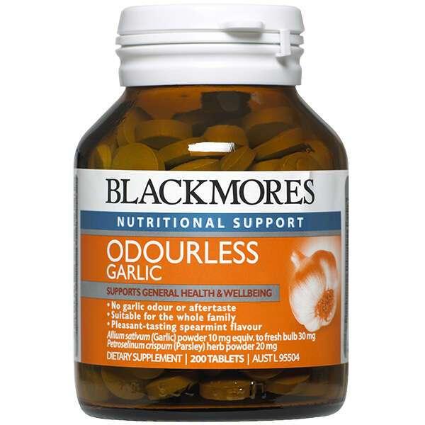 Биологически активная добавка Blackmores Odourless Garlic