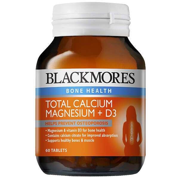 Биологически активная добавка Blackmores Total Calcium + Mag + D3