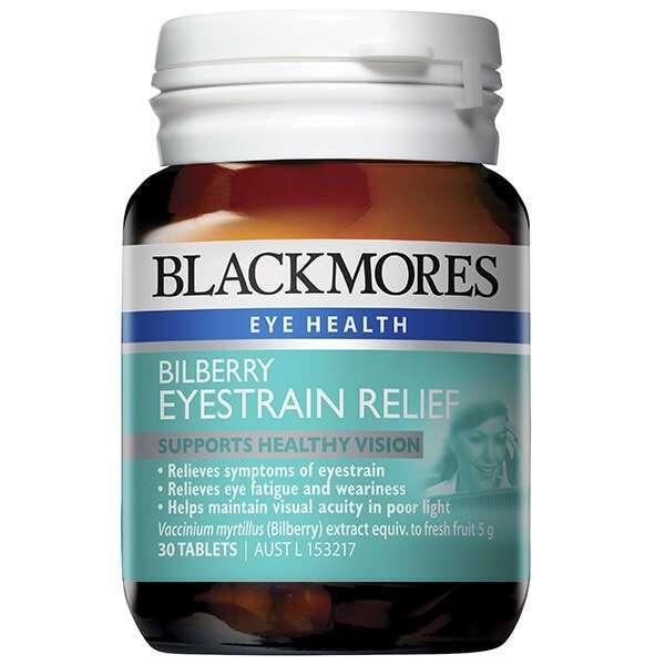 Биологически активная добавка Blackmores Bilberry Eye Strain Relief