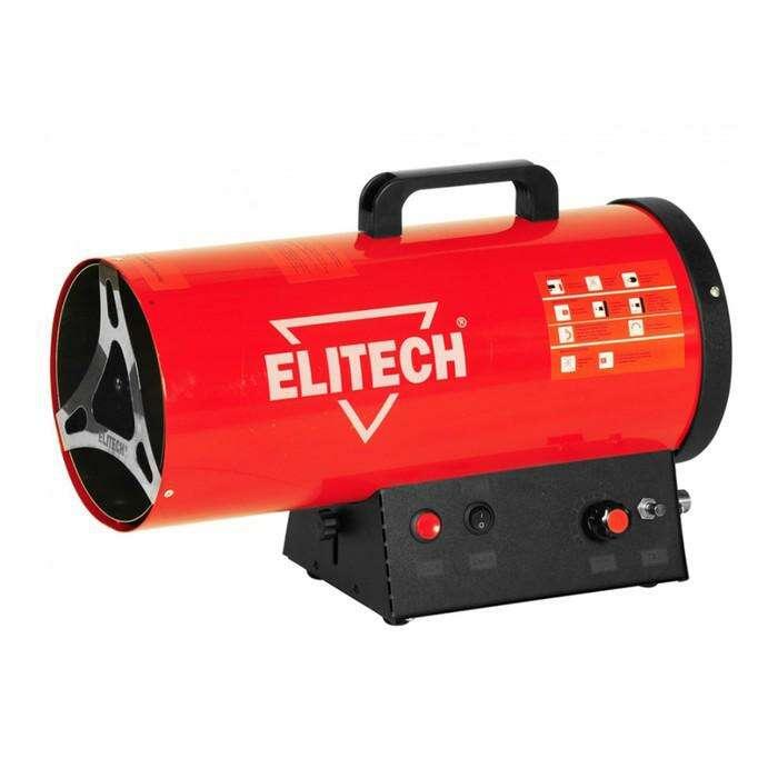 Тепловая пушка Elitech ТП 15ГБ, газовая, 15 кВт, 330 м3/ч, 0.8-1.2 кг/ч, пьезоподжиг