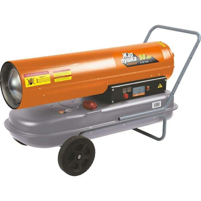 "Тепловая пушка ""Кратон"" Жар-пушка D 50-1100, 50 кВт, 1100 м3/час, дизельная"