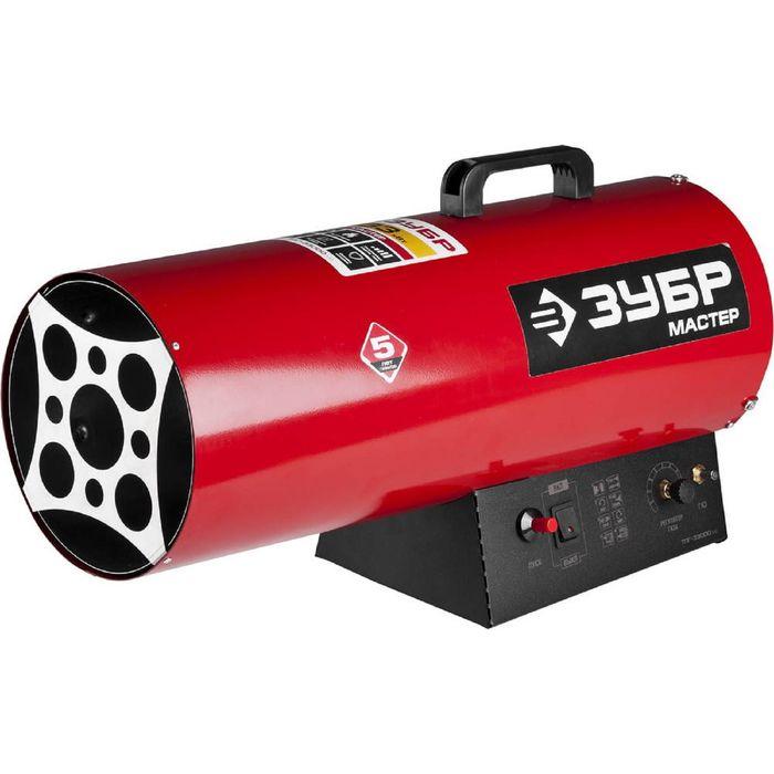 """Тепловая пушка """"ЗУБР"""" ТПГ-33000_М2, газовая, 220 В, 33 кВт, 760 м3/час, 2.6 кг/час"""
