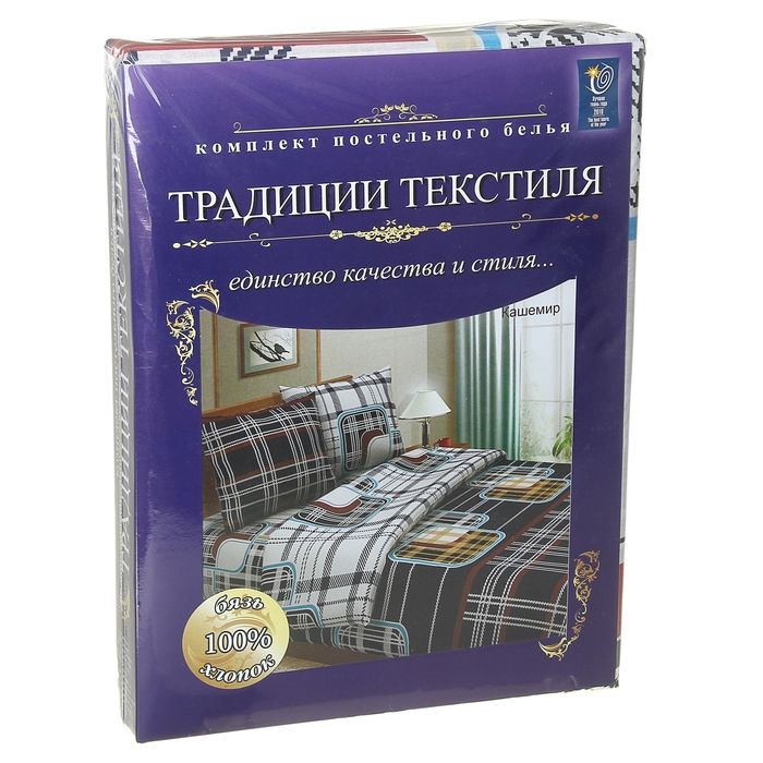 "Постельное бельё 1,5сп""Традиция: Кашимир"", 147х217 см, 150х220 см, 70х70 см - 2 шт"
