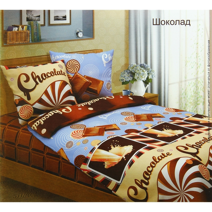 """Постельное бельё 2сп""""Традиция: Шоколад"""", 175х217 см, 180х220 см, 70х70 см - 2 шт"""