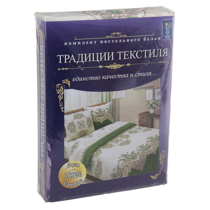 """Постельное бельё 2сп макси""""Традиция: Королевский"""", цвет зелёный, 175х217, 220х240, 70х70см - 2 шт"""