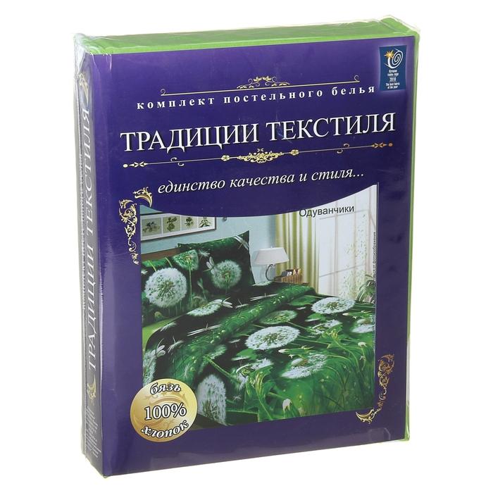 "Постельное бельё 2сп макси""Традиция: Одуванчик"", 175х217 см, 220х240 см, 70х70 см - 2 шт"