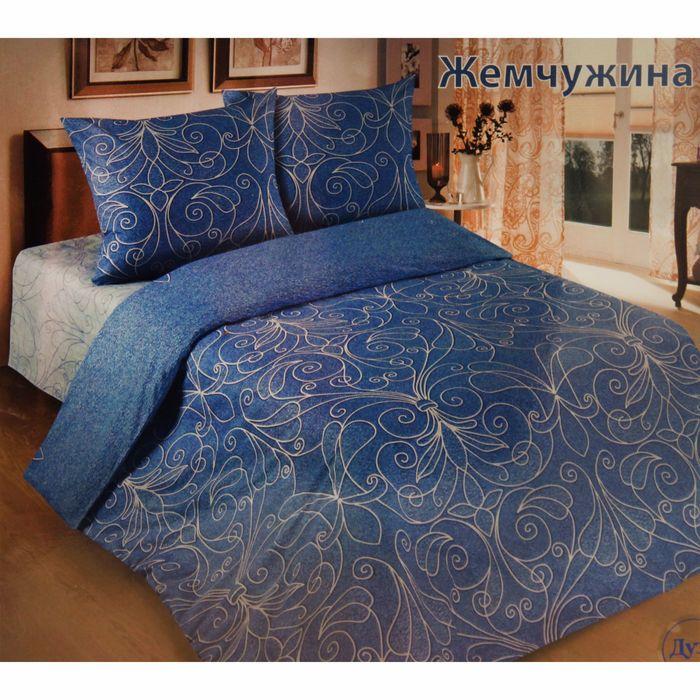 """Постельное бельё 2сп макси""""Традиция: Жемчужина"""", цвет голубой, 175х217 см, 220х240 см, 70х70 см - 2 шт"""