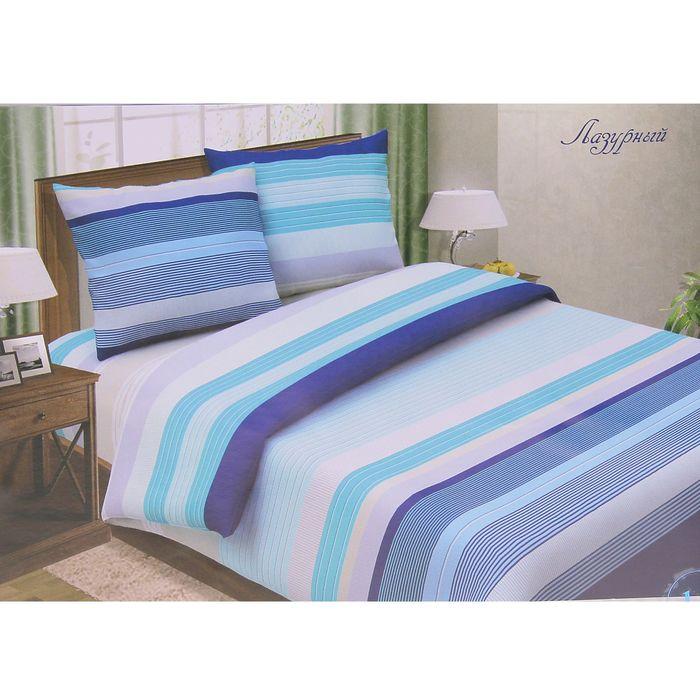 """Постельное бельё евро""""Pastel: Лазурный"""", цвет голубой, 200х217, 220х240, 70х70см - 2 шт"""