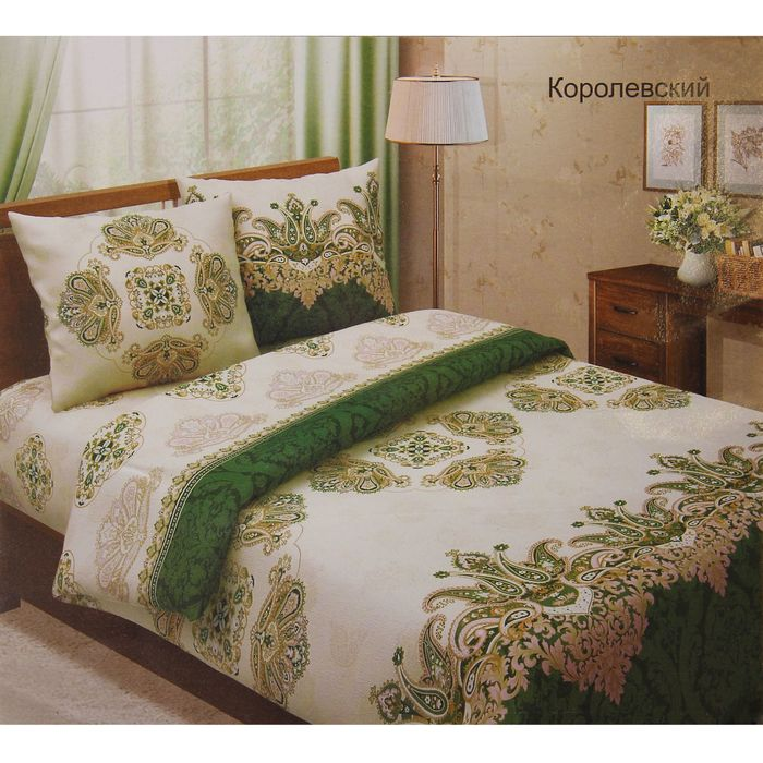 """Постельное бельё дуэт""""Традиция: Королевский"""", цвет зелёный, 147х217 см - 2 шт, 220х240 см, 70х70 см - 2 шт"""