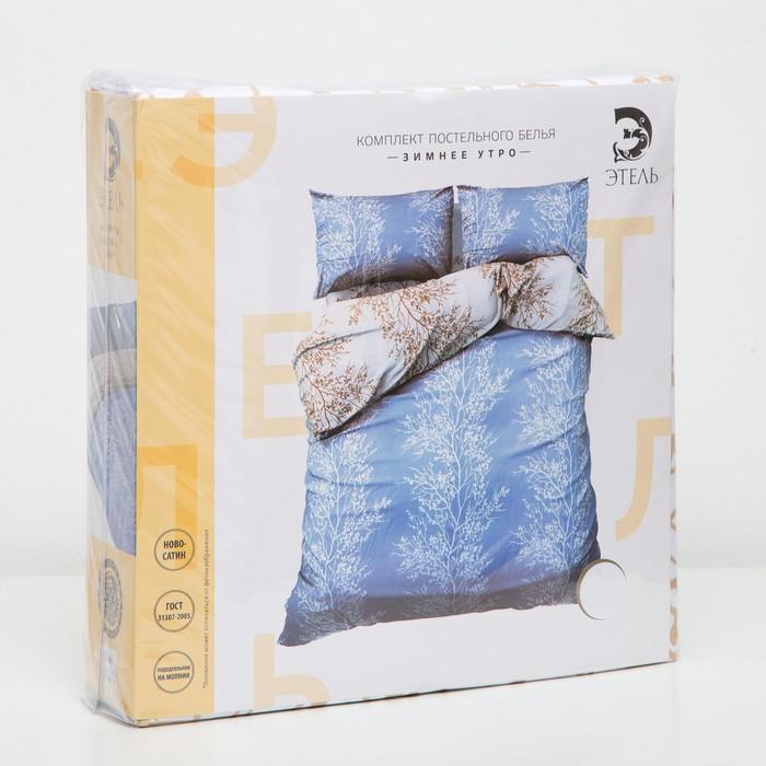 Постельное бельё Этель 2 сп. «Зимнее утро» 180×210 см, 220×240 см, 50×70 ± 3 см - 2 шт, новосатин