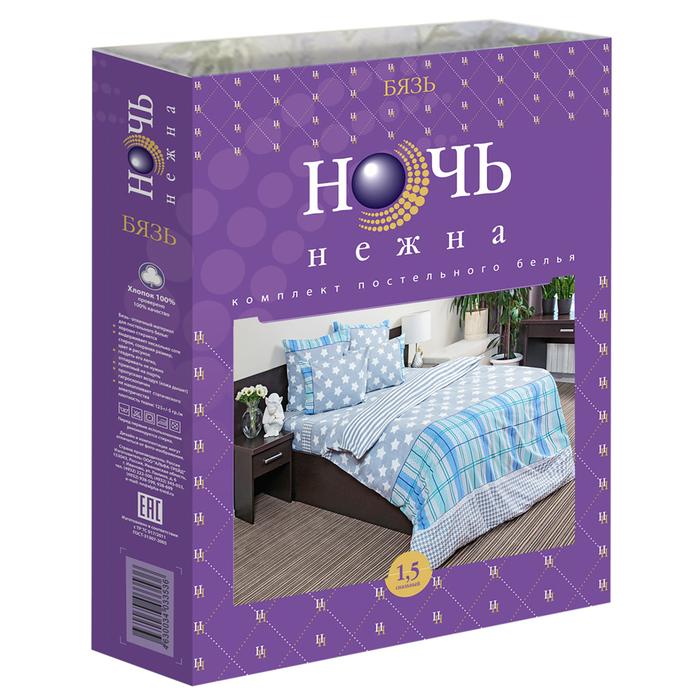 Комплект постельного белья 1,5сп Ночь Нежна Звезды (серый) 145х215см, 150х214см, 70х70см 2шт, бязь