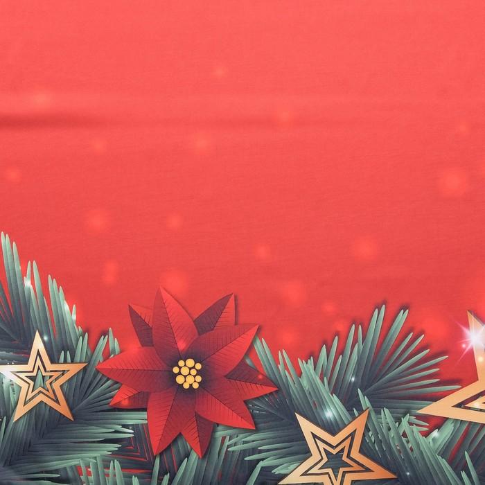 Скатерть «Зимний парад», 145х145 см, габардин