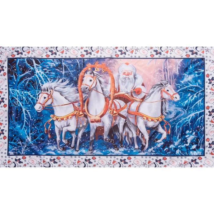 Скатерть с пропиткой «Дед мороз», 140х220 см, оксфорд