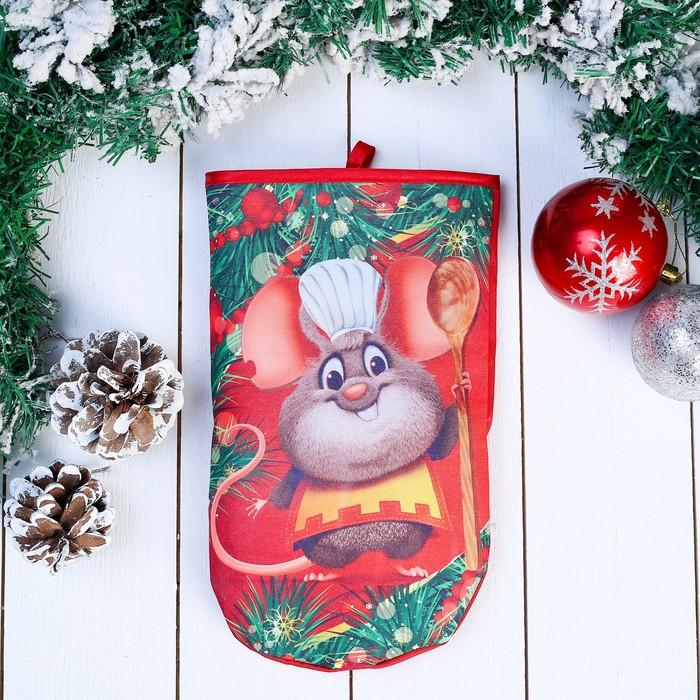 Прихватка - рукавица «Мышонок - повар», с ложкой, 27×16,5 см, сувенирная