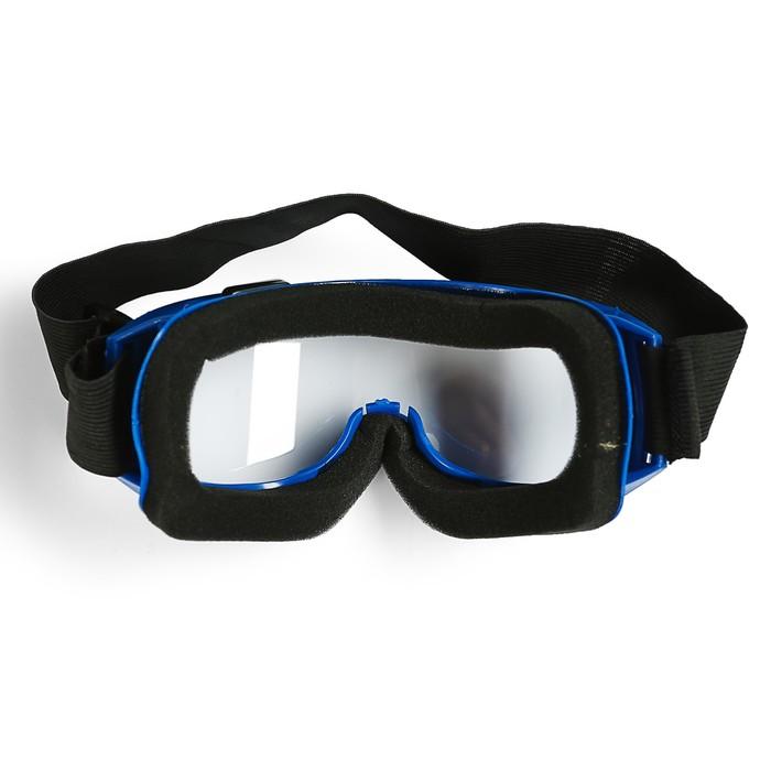 Очки-маска, стекло прозрачное, синие