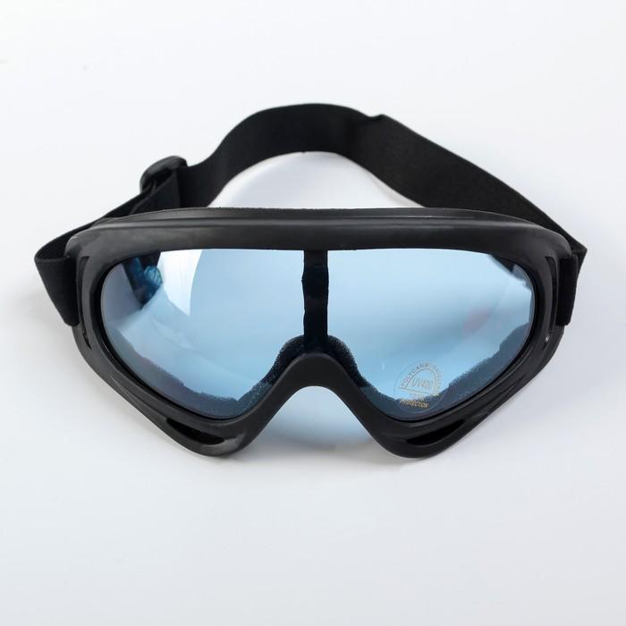 Очки для езды на мототехнике, голубые