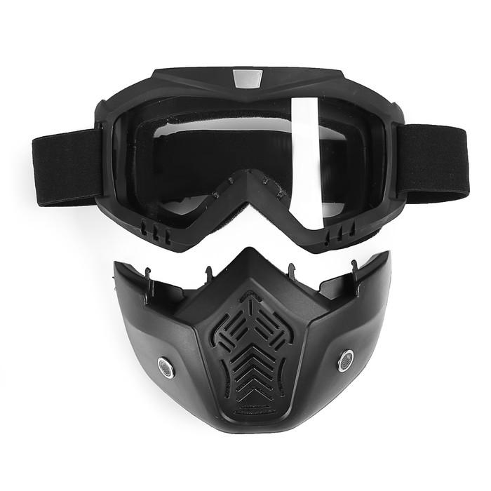 Очки-маска, разборные, стекло прозрачное, черные