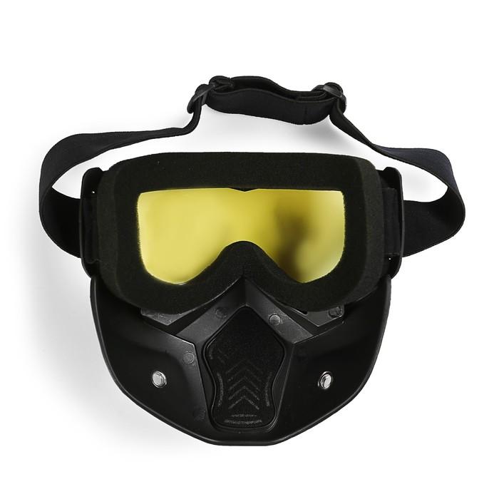 Очки-маска, разборные, стекло желтое, черные