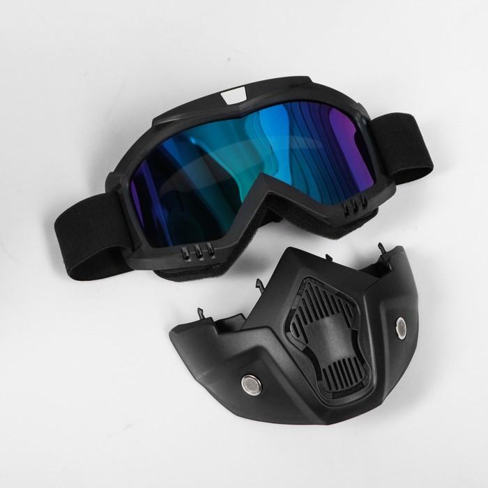 Очки-маска для езды на мототехнике Torso, разборные, стекло хамелеон, черные