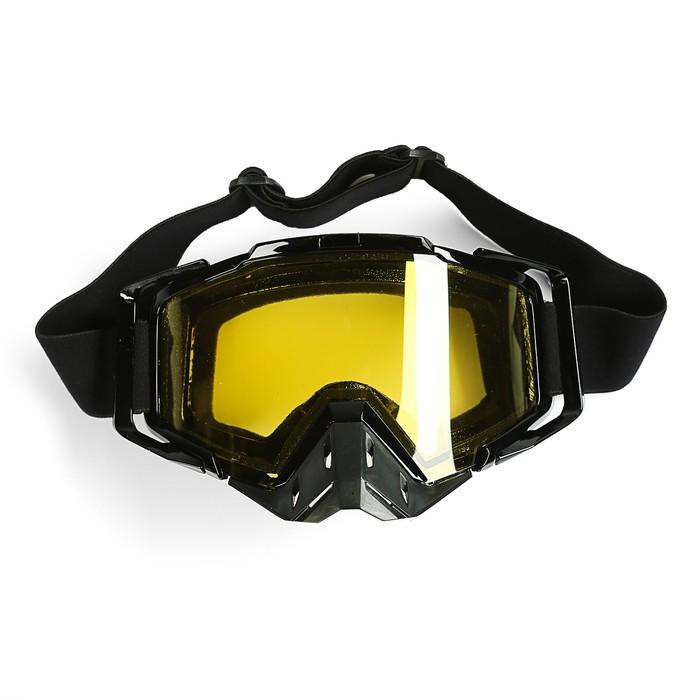 Очки- маска, со съемной защитой носа, стекло двухслойное желтое, черные