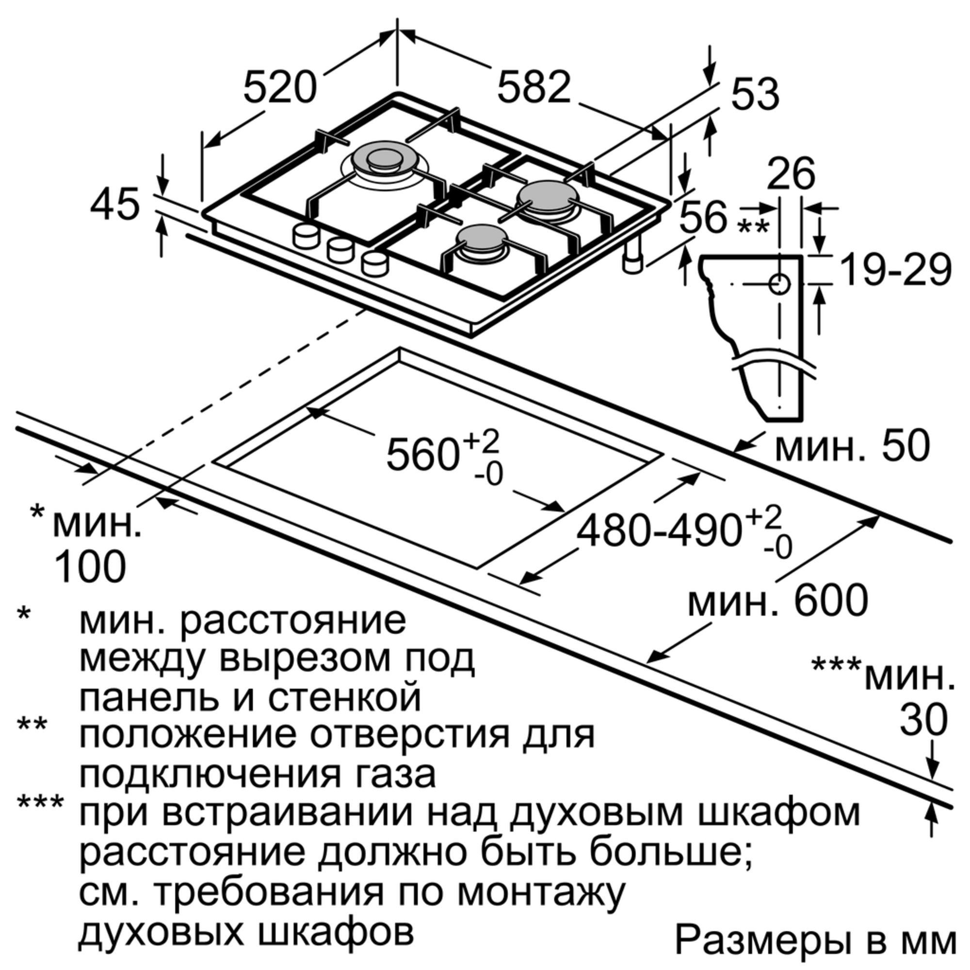 Встраиваемая варочная панель Bosch PCC6A5B90